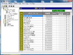 CS-R30 (別売)